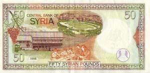 libra siria